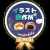 イラスト制作 ninipekke(ににぺっけ)