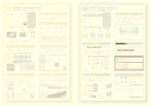 印刷品質管理-イメージ2