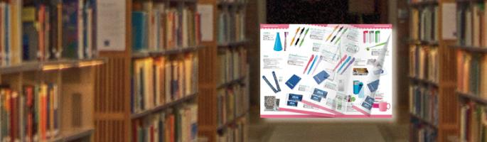 紙媒体のデジタル化・リッチコンテンツ・スマートフォン対応・電子カタログ・電子書籍
